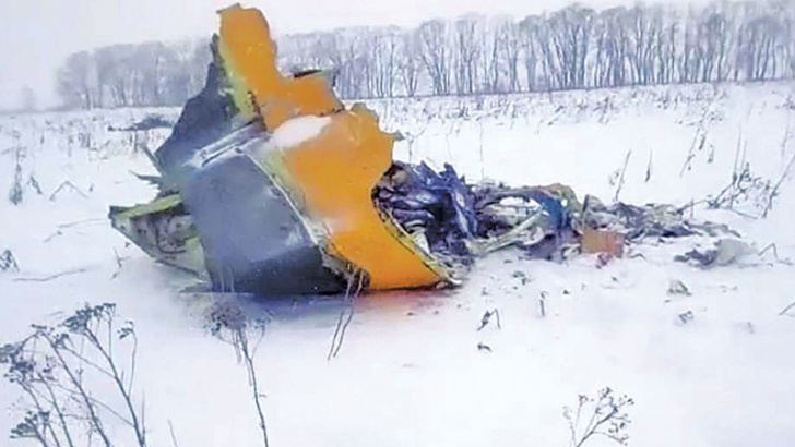A view shows a scene where a short-haul regional Antonov AN-148 crashed after taking off from Moscow's Domodedovo airport.