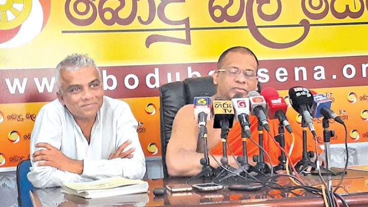 Ven. Gnanasara Thera addressing the gathering.